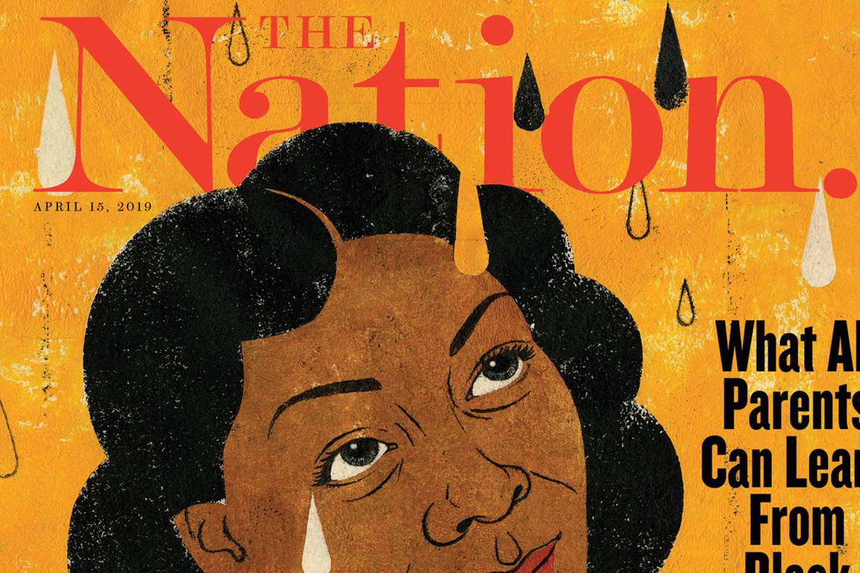 Rhythm, Water, and Global Blackness